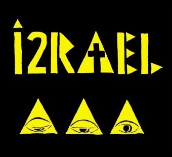 """IZRAEL """"1991"""""""