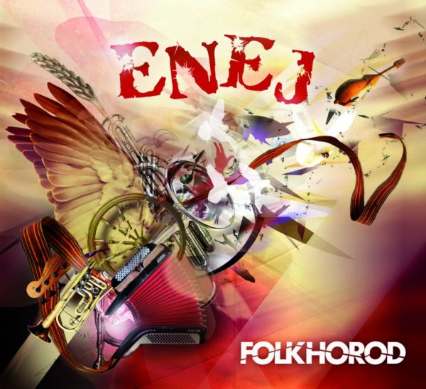 "ENEJ ""Folkhorod"""
