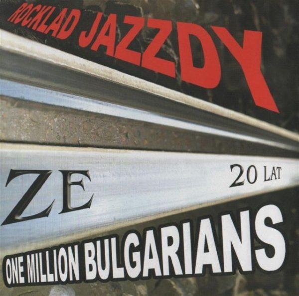 """ONE MILLION BULGARIANS """"Rozkład jazdy"""""""