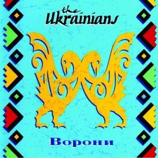 "THE UKRAINIANS ""Vorony"""