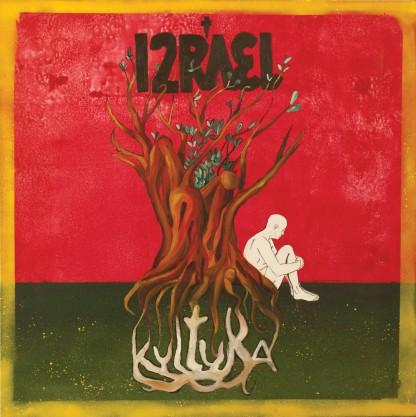 """IZRAEL """"Izrael gra Kulturę"""""""
