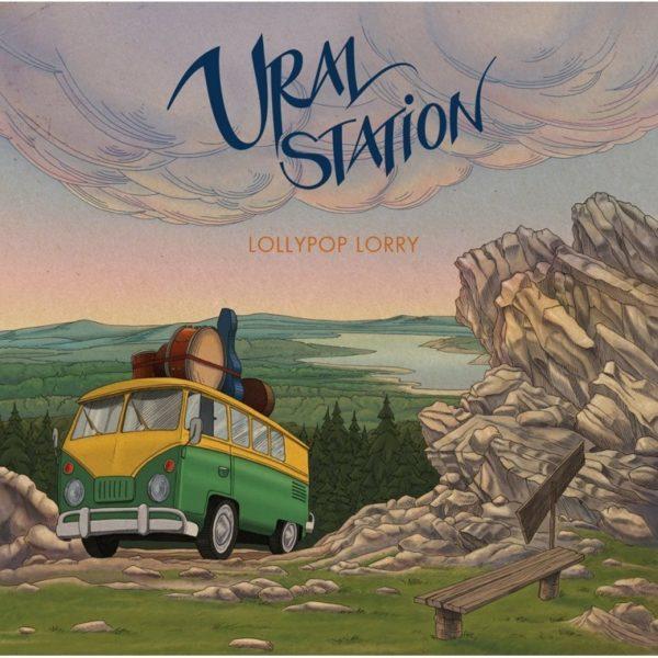 "Lollypop Lorry ""Ural Station"""